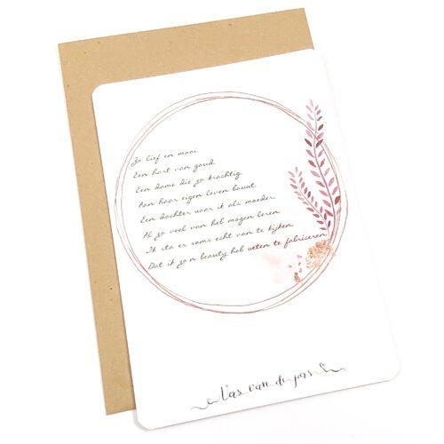 Wenskaart met gedicht Dochter