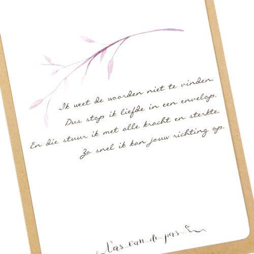Wenskaart met gedicht Sterkte